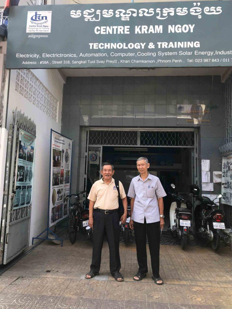 Centre de formation à Phnom Penh