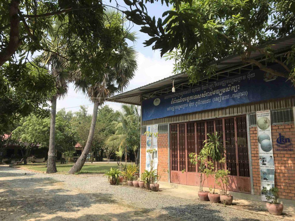 Centre de formation à Siem Reap Kantout